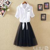 裙子女夏新款學院風時尚連身裙兩件套蝴蝶結上衣網紗吊帶裙套裝潮      橙子精品