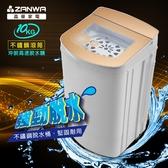 ZANWA晶華 10KG不鏽鋼滾筒 高速靜音脫水機(ZW-T58)
