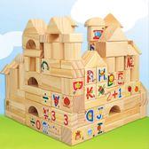 大塊數字字母木制積木玩具1-2-3-6周歲兒童寶寶益智早教玩具WY 限時八折 最后一天