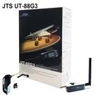 [唐尼樂器] 公司貨免運 JTS R-1/ UT-88G3 吉他 管樂 薩克斯風 手風琴用 無線訊號發射器/接收器