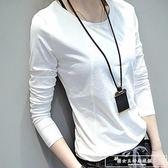 春秋季新款百搭打底衫女長袖純棉白色內搭T恤韓版女裝上衣服『韓女王』