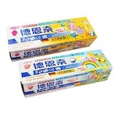 德恩奈 兒童牙膏(90g) 草莓/水蜜桃 款式可選【小三美日】