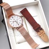 LOVME 原廠公司貨 米蘭帶款 三眼時尚套裝組 男 女 中性錶 包裝 贈真皮錶帶 玫瑰金x咖 VM1089M-44-241-C