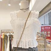 2018韓國ulzzang夏裝新款無袖蕾絲小吊帶背心女外穿短款打底上衣 美芭