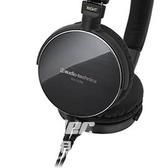 【曜德/新上市】鐵三角 ATH-ES750 便攜型耳罩式耳機 / 免運 / 送收納袋
