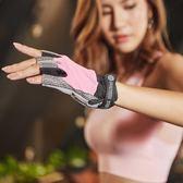 器械訓練運動手套女運動防滑護腕手套