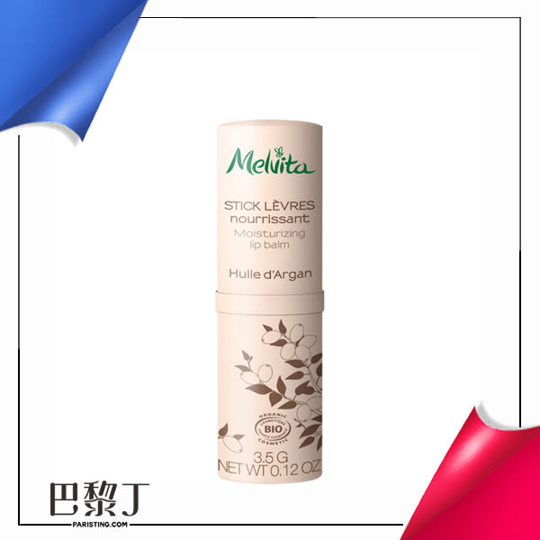 Melvita 蜜葳特 黃金堅果油潤澤護唇膏 3.5g【巴黎丁】