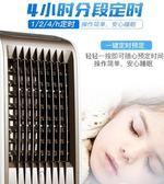 單冷空調扇制冷風扇家用 制冷機小空調 冷風機水冷空調遙控igo    琉璃美衣