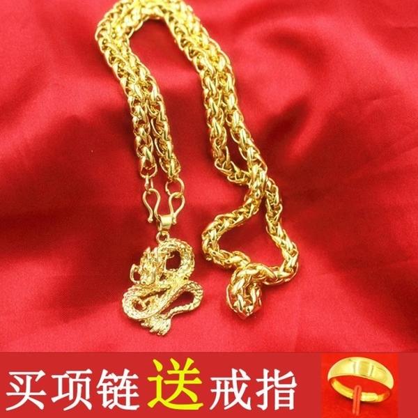 仿真黃金色不掉色24k 999鍍金首飾品吊墜關公觀音越南沙金項鍊男