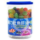 【廣融】 優力壯魚肝油+鈣   275g