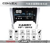||MyRack|| CONVOX CAMRY MK2 安卓機 汽車多媒體影音 TOYATA 2012年10吋 導航