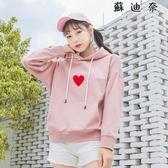 帽T衛衣2018女長袖韓版薄款休閒寬鬆連帽外套 蘇迪奈