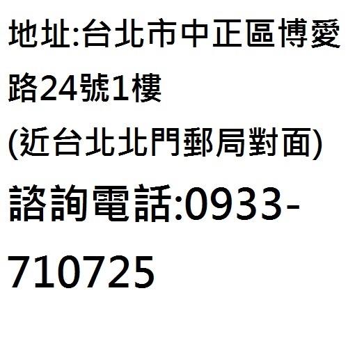 平廣 送袋 DIVOOM Ditoo Plus 藍芽喇叭 台灣公司貨保一年 像素藍牙 喇叭 可APP插卡 LED字幕