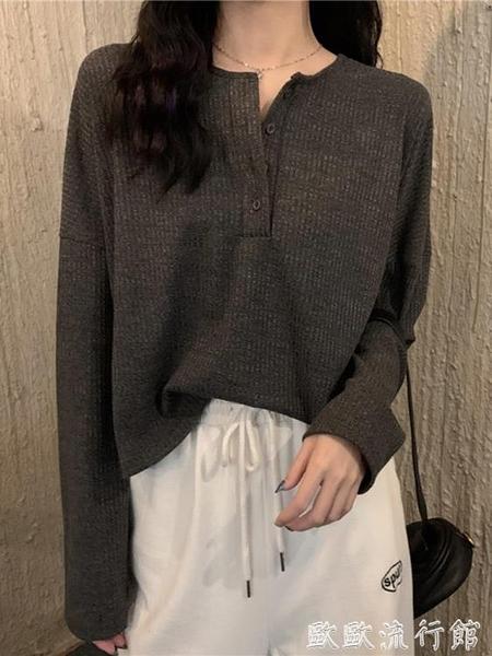 針織長袖T恤 秋季2020新款韓版秋裝針織長袖T恤女ins潮寬鬆套頭短款打底衫上衣 歐歐