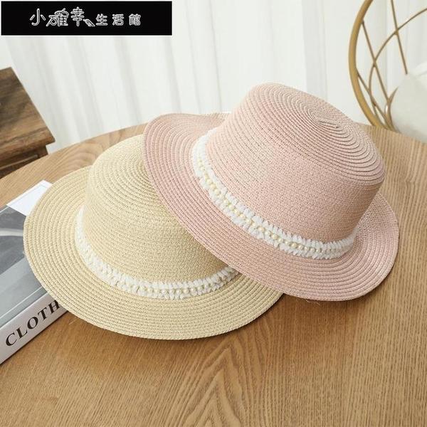 沙灘帽 新款珍珠小香風平頂草帽夏季出游防曬遮陽沙灘帽時尚街頭白色禮帽 快速出貨