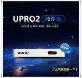 送好禮3選1【福笙】安博盒子 UPRO2 X950 純淨版 智慧電視盒 (台灣公司貨保固一年) 2019最新版