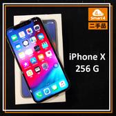 【愛拉風】實體店面 iPhoneX 5.8吋 256G 銀 二手機 中古機 有輕微使用痕跡 30天保固