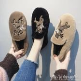 網紅同款羊羔毛毛鞋女新款秋冬季韓版百搭加絨一腳蹬豆豆棉鞋 晴天時尚館