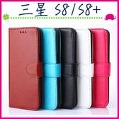 三星 Galaxy S8 S8+ 瘋馬紋手機套 簡約商務皮套 支架保護套 磁扣保護殼 插卡位手機殼 左右側翻