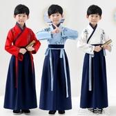 表演服 兒童漢服男小男孩中國風男童古裝公子唐裝國學服表演出服裝秋冬季 生活主義