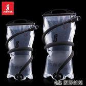 山地客戶外運動水袋2L 3L飲水袋加厚TPU騎行登山徒步補水折疊水袋JD 伊蘿鞋包精品店