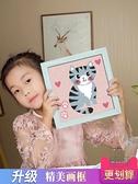 【送精美相框】diy數字油畫兒童手工填色數碼手繪油彩畫【極簡生活】