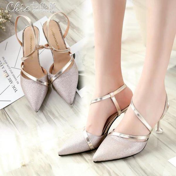 高跟鞋 歐美時尚女涼鞋尖頭包頭細跟成熟氣質後空女涼鞋鞋「七色堇」