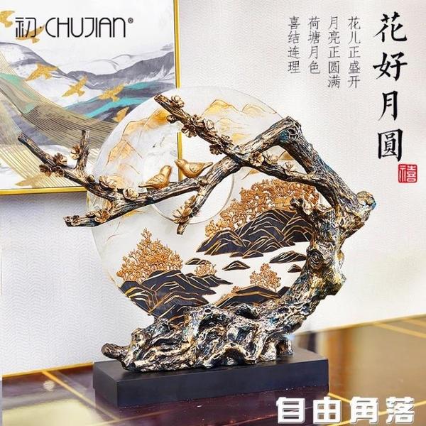 現代中式擺件新中式禪意辦公室家居工藝品擺飾客廳玄關酒櫃裝飾品  自由角落