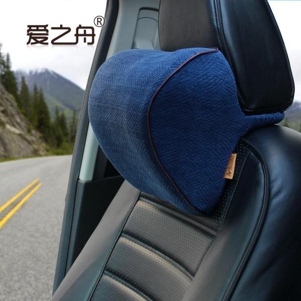 頭枕-車用頭枕汽車用頭枕頸枕 免運