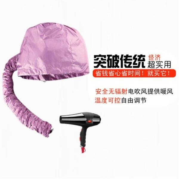 加熱帽 【搬家清倉】電吹風機加熱帽 卷髮器加熱帽 暖風焗油帽焗油染色 星河光年