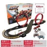 軌道賽車玩具電動
