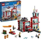LEGO 樂高 城市系列 消防局 60215 積木玩具 男孩 車