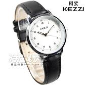 KEZZI珂紫 城市設計 數字皮帶 女錶 黑色 防水手錶 KE1388黑小