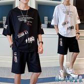 夏季新款大碼男短袖t恤運動套裝潮流帥氣休閒兩件套街頭嘻哈港風兩件式褲裝LXY3108 甜心小妮童裝