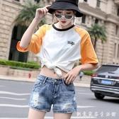 高腰牛仔短褲女夏季2020年新款顯瘦百搭外穿學生韓版網紅破洞熱褲 雙十一全館免運