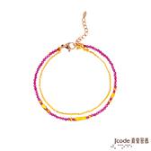 J'code真愛密碼 獨特 黃金/紅寶石手鍊-雙鍊款