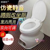 行動馬桶 坐便椅子老人坐便器家用便攜式老年孕婦廁所蹲廁改坐便凳T