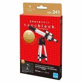 《 Nano Block 迷你積木 》 NBC-241天文望遠鏡╭★ JOYBUS玩具百貨