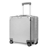ARTBOX 時尚演繹 多色 鋁框 20吋 公事箱 商務箱 拉桿箱 行李箱 1523