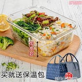 加高玻璃飯盒上班族餐盒可微波爐加熱專用便當盒大號容量保鮮盒