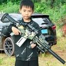 玩具槍 M416電動連發突擊軟彈槍仿真男孩子吃雞裝備全套兒童玩具槍可射擊