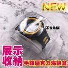 錶盒 手錶展示盒 壓克力盒 娃娃機盒 展示架 C架盒 06款 ☆匠子工坊☆【UZ0206】顏色不挑