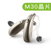 """Phonak峰力助聽器 Bolero M30-PR 標準型藍牙充電式助聽器""""峰力""""氣導式助聽器(未滅菌)"""