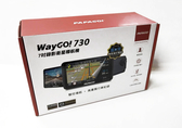 PAPAGO WayGO730/WAYGO 730  7吋 Android 聲控衛星導航+行車記錄器
