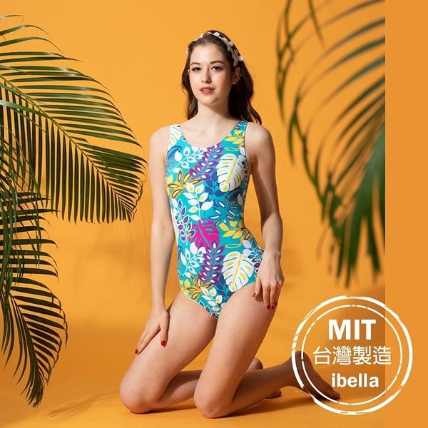 萊卡花朵印花連身泳裝泳衣(附帽)現貨台灣製造美國杜邦萊卡【36-66-8H20102-21】ibella 艾貝拉