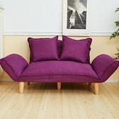 伊登日式閒清 五段式雙人沙發床椅(紫)