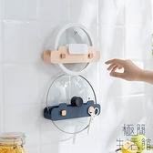 【2個裝】鍋蓋收納架壁掛免打孔帶掛鉤墻上置物收納架【極簡生活】