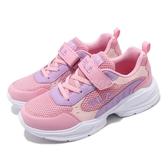Fila 慢跑鞋 J409U 紫 粉紅 童鞋 中童鞋 運動鞋 魔鬼氈 【ACS】 3J409U922