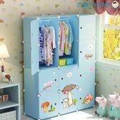 簡易兒童衣櫃塑料組裝收納櫃【洛麗的雜貨鋪】