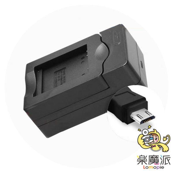 專用旅充充電器 NP-45鋰電池 USB 插座 插頭 A3方塊充  出國 外出充電 行動電源